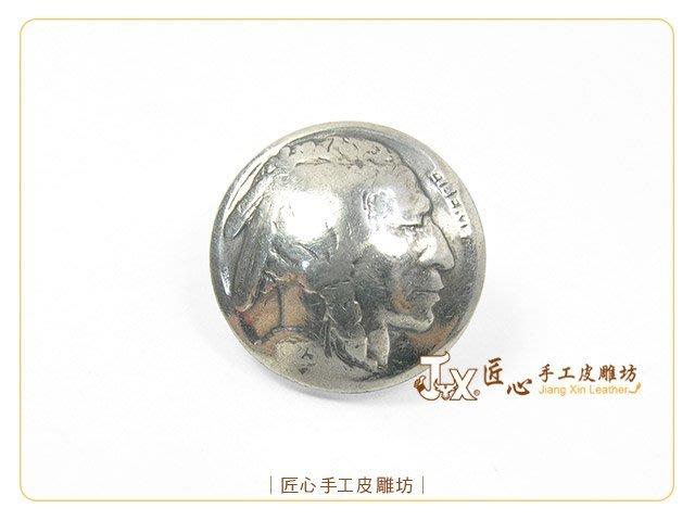 ☆ 匠心 手工皮雕坊 ☆ 真幣釦-印地安人頭像(20mm)(QT89254) /裝飾釦 皮革 拼布