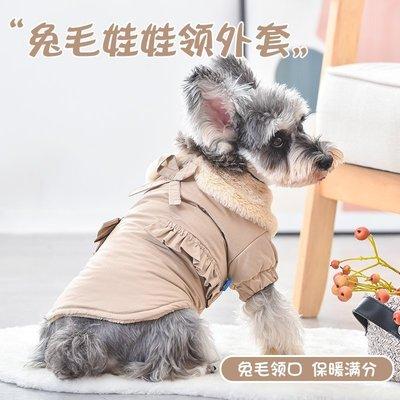 秋冬新款小型犬兔毛娃娃領外套紅紅寵物2021年狗狗二腳衣保暖棉衣