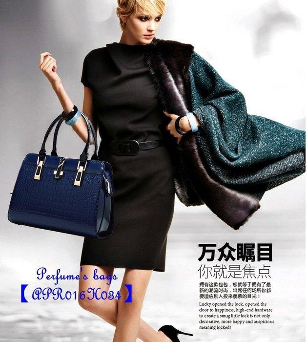 【APR016H034】(預購)2017新款鱷魚紋女包時尚百搭手提包單肩斜挎大包休閒女士包包