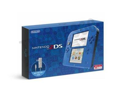 任天堂 Nintendo 2DS 主機 日版 日規機 日文主機 藍色(附原廠充電器+保護貼)【台中恐龍電玩】