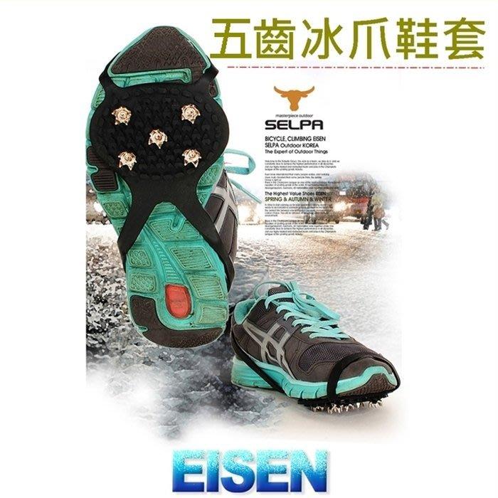 [愛雜貨] 防滑 雪地 鞋套 增加阻力 冰爪 爬山 踏雪 成人 兒童 一雙入