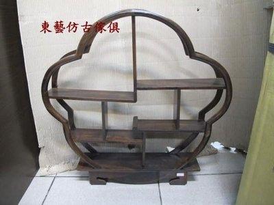 東藝仿古傢俱~~雞翅木梅形藝品架(60*11*60公分)