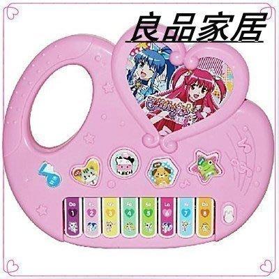 【優上精品】巴拉拉電子琴兒童電子琴兒童鋼琴寶寶電子琴益智玩具魔仙電子琴學習音(Z-P3203)