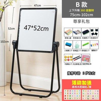 兒童畫板磁性家用小黑板塗鴉板支架式畫架可升降寫字板寶寶小畫板MJBL