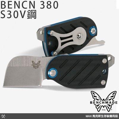 馬克斯 Benchmade ALLER 黑G10柄多功能口袋工具折刀/ S30V鋼 | 380