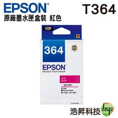 【含稅/有現貨/可刷卡↘T364系列】EPSON T364350 紅色 原廠墨水匣 盒裝