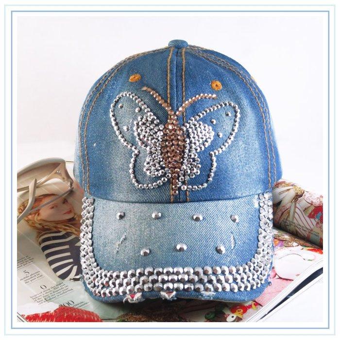 *美公主城堡*蝴蝶淺藍牛仔帽 貼鑽 丹寧布 水洗牛仔潮帽 棒球帽 鴨舌帽 戶外休閒帽 遮陽帽