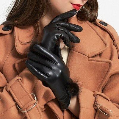 觸控手套 真皮手套-水貂毛球山羊皮加絨黑色女手套73wm39[獨家進口][米蘭精品]