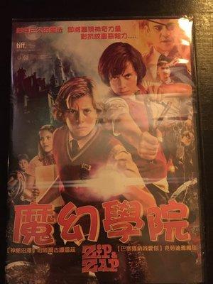 (全新未拆封)魔幻學院 Zip & Zap And The Marble Gang DVD(得利公司貨)