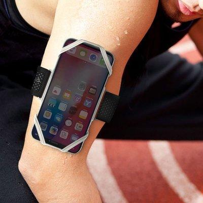 『四號出口』 【 Bone 】 跑步手機綁 Run Tie 通用 4~6.5吋 手機 運動 臂套 慢跑 健身 S L 黑