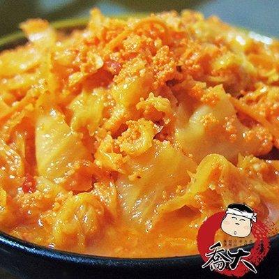 【喬大海鮮屋】明太子泡菜 500g ±10% 超特別的韓國泡菜 韓式泡菜~噗滋噗滋的泡菜