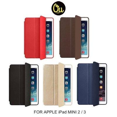 --庫米--Oucase Apple iPad Mini 2 / iPad Mini3 原系列皮套 三折皮套 平板皮套