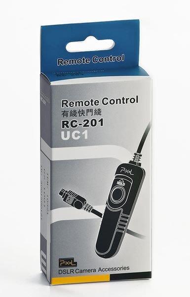 呈現攝影-品色-RC-201 UC1有線快門線,電子快門線、Olympus、 RM-UC1有貨