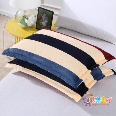一對裝珊瑚絨枕套單人成人法蘭絨大紅情侶冬季加厚保暖枕頭罩刷毛