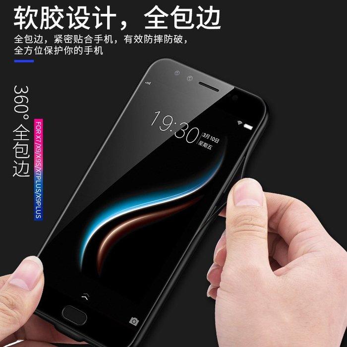 VIVOx7背夾電池x7plus手機沖殼式充電寶x9超薄便攜行動電源x9plus