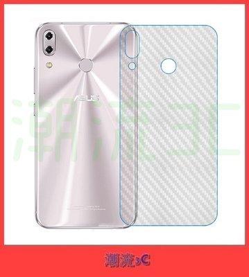 華碩 ZenFone 5 5Z 5Q 卡夢 背膜 ZE620KL ZS620KL ZC600KL 後膜 機身 背蓋貼