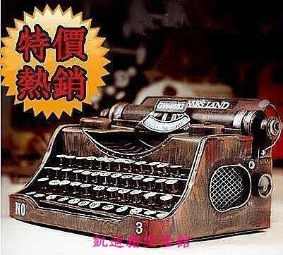 【凱迪豬生活館】【禮品飾界】復古老式打字機英文鍵 擺件吧裝飾品 櫥窗創意道具模型 家居鐵KTZ-200899
