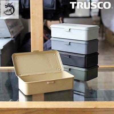 九州動漫 日本TRUSCO聯名Danbo紙盒鉛筆文具盒鋼制工具盒收納盒阿楞紙箱人