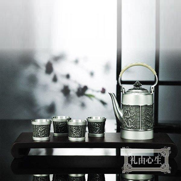 5Cgo【茗道】含稅會員有優惠 15814564908 馬來西亞錫杯錫壺錫杯商務禮品創意實用龍功夫茶具套裝茶壺茶杯