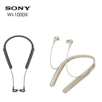【MONEY.MONEY】公司貨上網登錄保固2年~SONY WI-1000X 頸掛式耳機