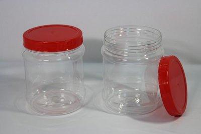 哈哈商城  800cc 中 梅子 罐  ~ 花生糖 糖果 收納 瓶子 釀 禮盒 泡菜 調味 蜜餞 衛生 干貝 水果 烘