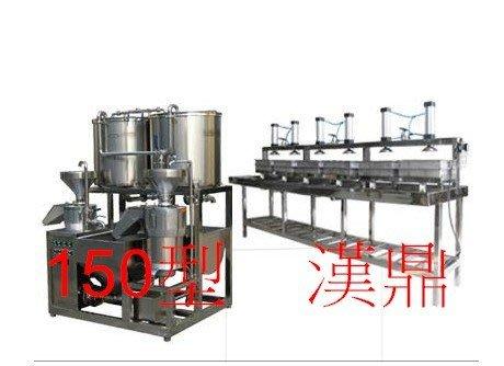150大型不鏽鋼商用豆漿磨漿機獨家定制高效老豆腐生產設備