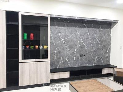 【歐雅系統家具】仿石紋樣式電視牆 電視櫃 客製化 多種樣式可挑選