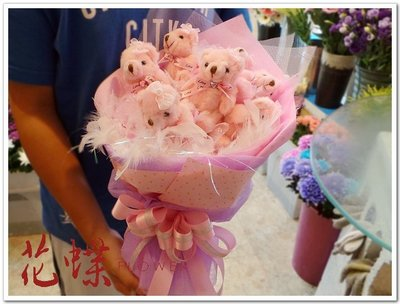 Florist Taipei Taiwan~-超可愛的小熊花束~晚上抱著它入睡真甜蜜