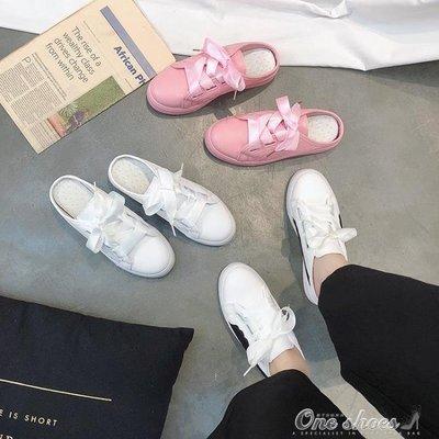 ZIHOPE 新款無后跟包頭拖鞋小白鞋女系帶夏季厚底百搭透氣懶人半拖鞋ZI812