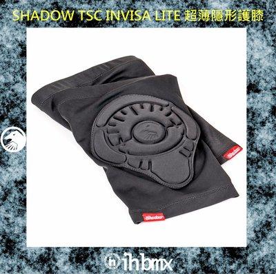 [I.H BMX] SHADOW TSC INVISA LITE KNEE PADS 超薄隱形護膝 攀岩車 滑板 直排輪