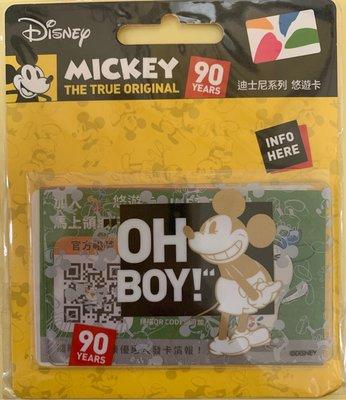 迪士尼悠遊卡 米奇90周年  (白) 紀念款  (這款顏色比較特殊)請看圖二 米奇悠遊卡 悠遊卡 一卡通 icash2.0