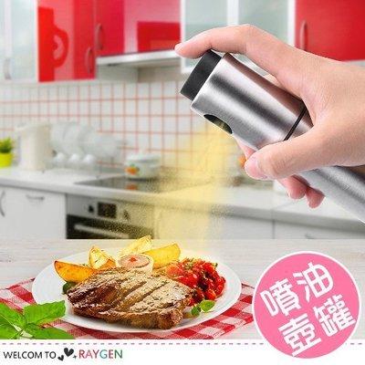 八號倉庫 廚房用品氣壓式不銹鋼噴霧 噴油壺 噴油瓶【2Y012M396】