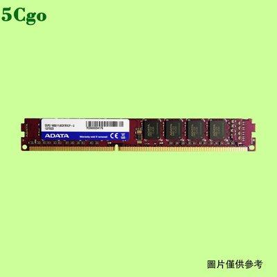 5Cgo【含稅】威剛或金士頓DDR3 1333 1600桌上型電腦記憶體4GB 4G另有8G 546316322552