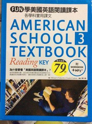 American School Textbook Reading Key 3 美國英語閱讀課本地附Workbook MP