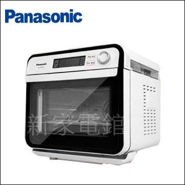 ~~ 新家電錧 ~~ ~Panasonic國際牌 NU~SC100~ 15L 蒸氣.烘.烤