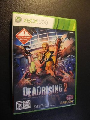 Dead Rising 2 死亡復甦 2 │XBOX 360│編號:G3