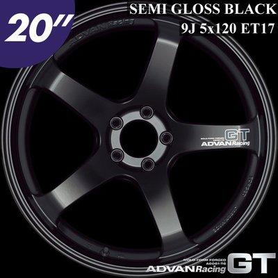 """【Power Parts】ADVAN RACING GT 20"""" 9J 5x120 ET17 鋁圈 啞黑"""