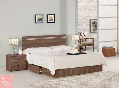 布魯諾6尺床片型雙人床  促銷價12900元(免運費)【阿玉的家2018】