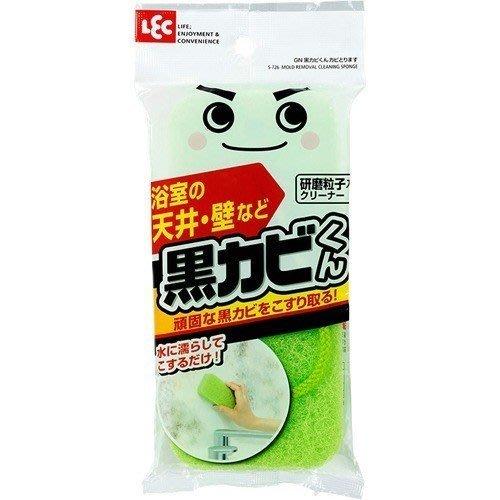 [霜兔小舖] 日本代購  日本製  LEC 含研磨  浴室 海綿刷   磁磚
