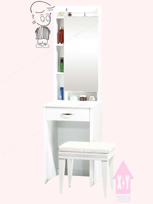 【X+Y時尚精品傢俱】 現代鏡台系列-妮可拉 1.5尺白色化妝台.含化妝椅.開門是鏡面內可收納.摩登家具