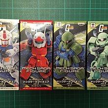 Banpresto 眼鏡廠 高達 Gundam MSF Mech Saga Figure Vol 2 共4款 不散賣 全新 行貨