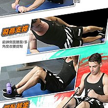 台灣現貨+開箱影片🔥 仰臥起坐輔助器 【贈拉力繩一組】 升級雙桿 輔助器 捲腹器 腹肌 運動 健身器材 仰臥起坐 瑜珈