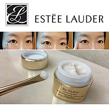 Estee Lauder Re-Nutriv Youth Eye Cream 7ml 極緻花漾新生眼霜 ($198 ; $380/2支)