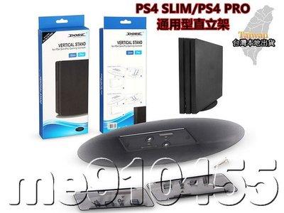 PS4 SLIM PRO 螺絲固定式 主機直立架 縱置架 透黑款 直立架 PS4 薄機 支撐架 PS4 PRO 固定架