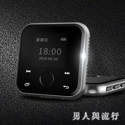 8GB mp3mp4播放器迷你學生隨身聽觸摸屏藍牙超薄音樂觸屏可愛   XY3003   TW