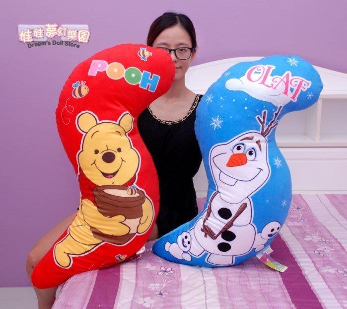 娃娃夢幻樂園~超大雪寶抱枕~正版迪士尼~孕婦抱枕~長90cm~孕婦枕S枕~冰雪奇緣~Frozen Olaf~~生日禮物~