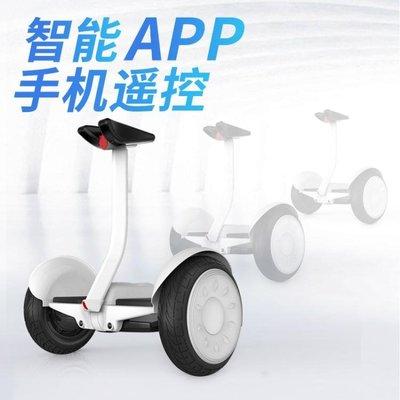 鋰享智慧電動平衡車雙輪成人代步車兩輪兒童體感思維車帶扶桿越野 NMS簡尚軒