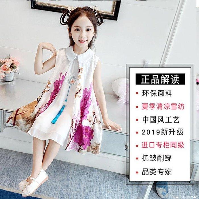 似梦_非夢  女童漢服連衣裙夏裝兒童寶寶洋氣裙子中國風唐裝襦裙小女孩公主裙