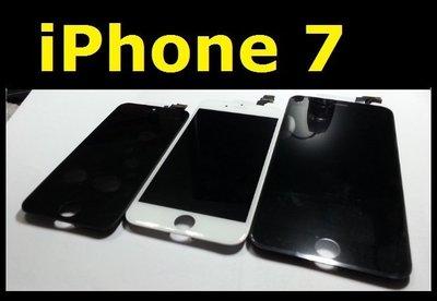 【品質保證 保固最久】Apple iphone 7 螢幕液晶總成 總成面板玻璃 贈手工具 (含觸控面板) 原廠規格