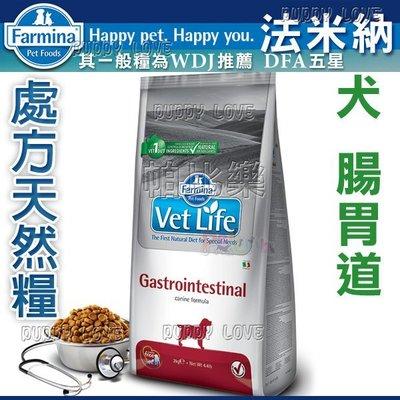帕比樂-Farmina法米納-處方天然犬糧【腸胃道2kg】VDGI-4